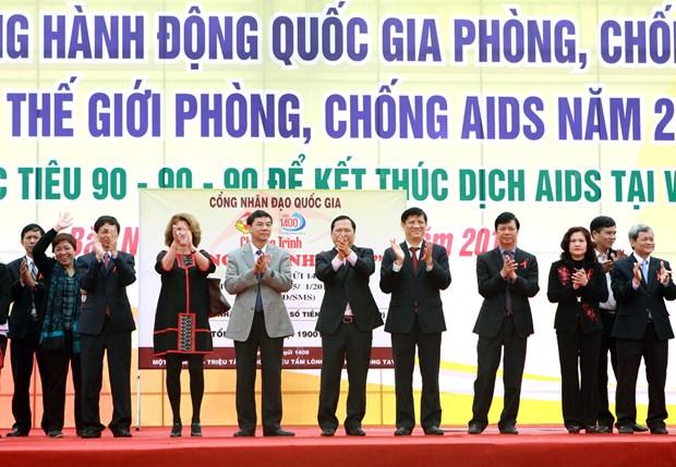 响应艾滋病防控国家行动月集会在北宁省举行 hinh anh 1