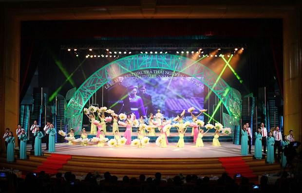 越南太原茶叶节:茶叶生产经营领域30个先进集体和个人获得表彰 hinh anh 1