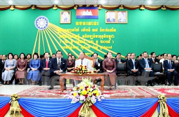 柬埔寨举行集会庆祝柬埔寨救国民族团结阵线成立37周年 hinh anh 1
