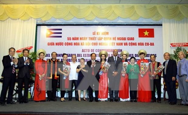胡志明市隆重举行越南古巴建交55周年纪念典礼 hinh anh 1
