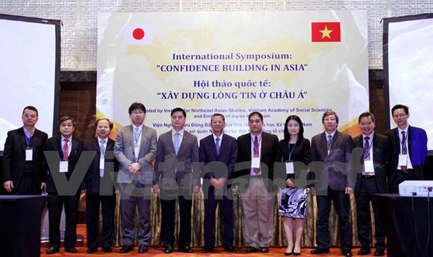 树立互信是维护亚洲和平及稳定的重要措施 hinh anh 1