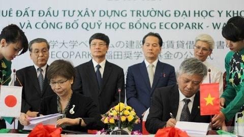 越南东京医科大学即将在兴安省成立 hinh anh 1