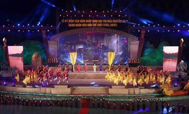 越南大诗人、世界文化名人阮攸诞辰250周年纪念庆典在河静省举行 hinh anh 1