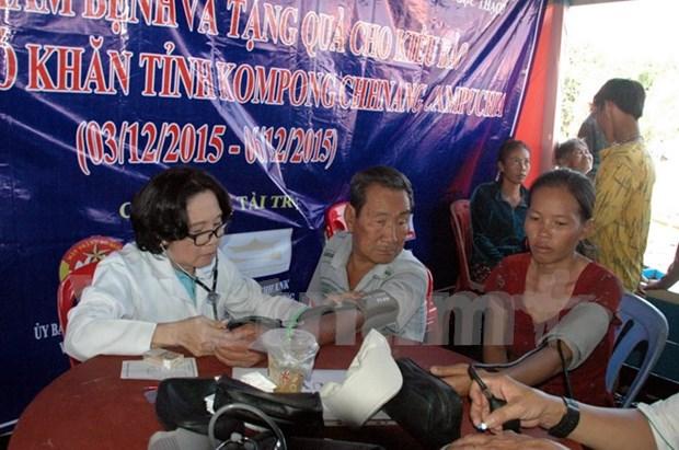 越南胡志明市为数千名旅柬越侨免费看病和赠送礼物 hinh anh 1