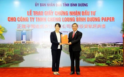 平阳省2015年规模最大的外资项目获得投资许可证 hinh anh 1