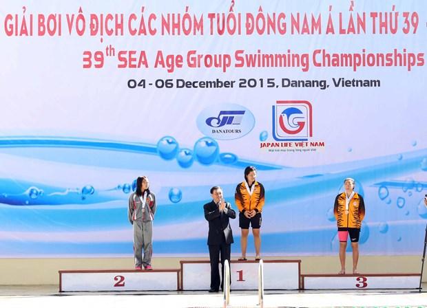 第39次东南亚青少年各年龄组游泳锦标赛落下帷幕 hinh anh 1