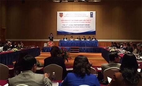 越南加大法律与司法改革力度 hinh anh 1