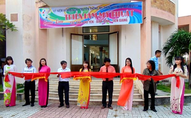 越南平定、富安和前江三省美术展在富安省绥和市开展 hinh anh 1