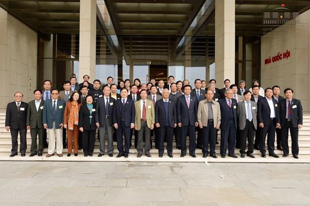 """""""越南国会:成立与发展70年历程""""研讨会在河内举行 hinh anh 3"""