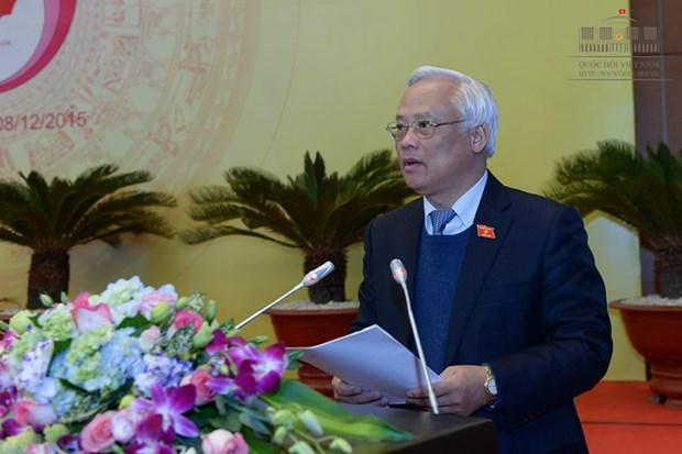 """""""越南国会:成立与发展70年历程""""研讨会在河内举行 hinh anh 1"""