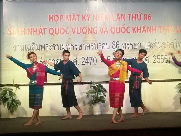 泰国国王88华诞暨泰国国庆88周年庆典在越南胡志明市举行 hinh anh 1