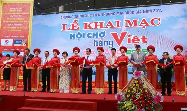 400多间展会参加2015年岘港市越南商品展销会 hinh anh 1