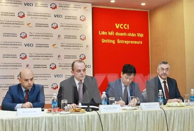 越南与俄罗斯企业扩大贸易交流活动 hinh anh 1