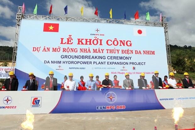 多霓水电站扩建项目开工仪式在宁顺省举行 hinh anh 1