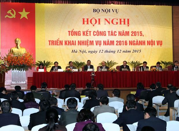 越南内务部举行2015年工作总结暨2016年任务部署会议 hinh anh 1