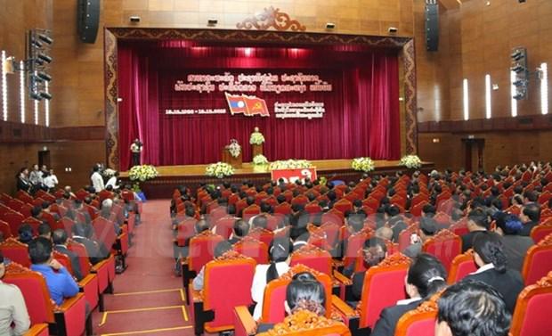 老挝隆重举行凯山·丰威汉诞辰95周年纪念活动 hinh anh 1