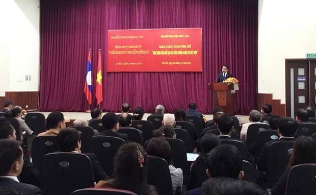 """""""老挝凯山·冯维汉主席在越南的活动""""的专题报告出炉 hinh anh 1"""
