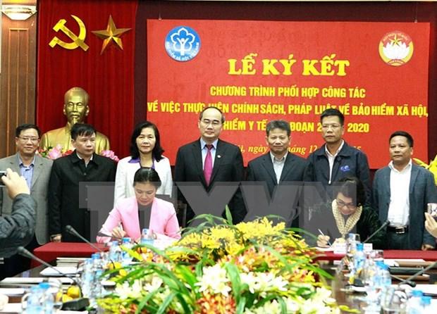 越南祖国阵线同越南社会保险合作提高社保和医保政策实施效率 hinh anh 1
