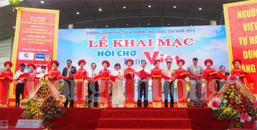 2015年岘港市越南商品展销会:50多份合同和备忘录得到签署 hinh anh 1