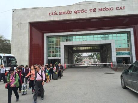 越南广宁省和中国广西实施自驾车出入境政策 hinh anh 1