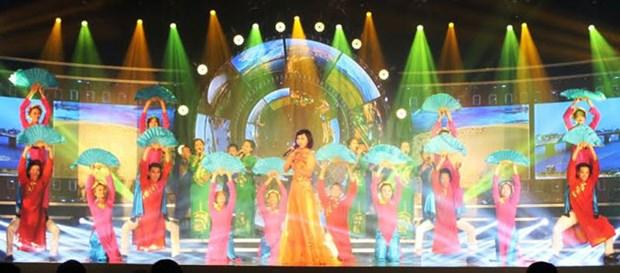 第35届越南全国电视节拉开序幕 hinh anh 1