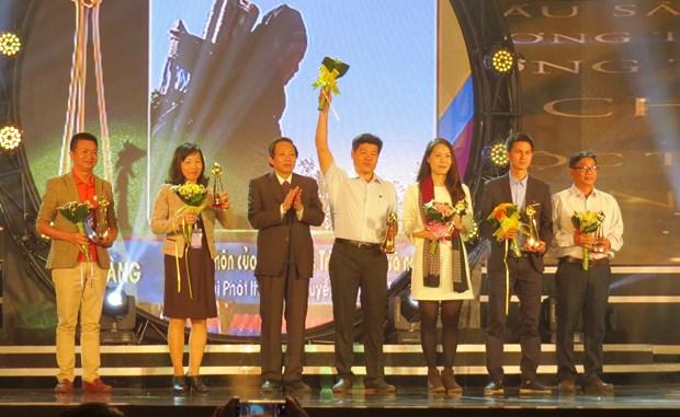 越南第35届全国电视节闭幕 hinh anh 1