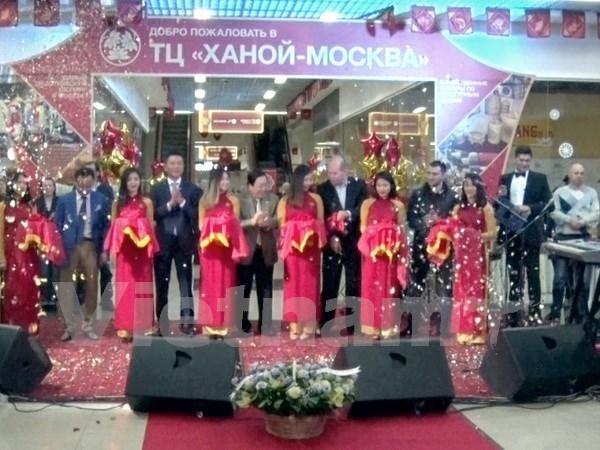 河内-莫斯科商务中心开张迎客 hinh anh 1