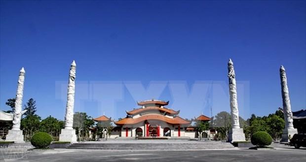 西贡-堤岸-嘉定革命传统遗迹区落成典礼举行 hinh anh 1