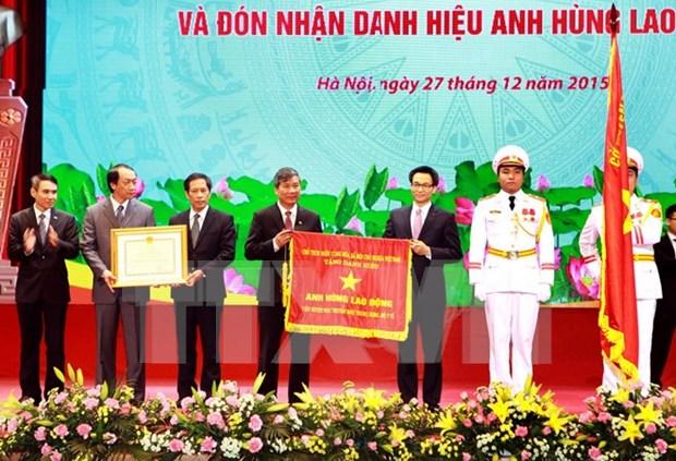 武德儋府总理授予越南中央血液学-输血医院劳动英雄称号 hinh anh 1