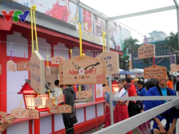 日本迎新年文化节在河内举行 hinh anh 1