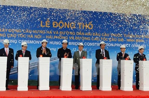 越南兴河大桥动工仪式在兴安市举行 hinh anh 1