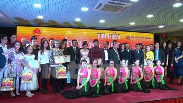 2015年越南达人秀在俄罗斯举行 hinh anh 1