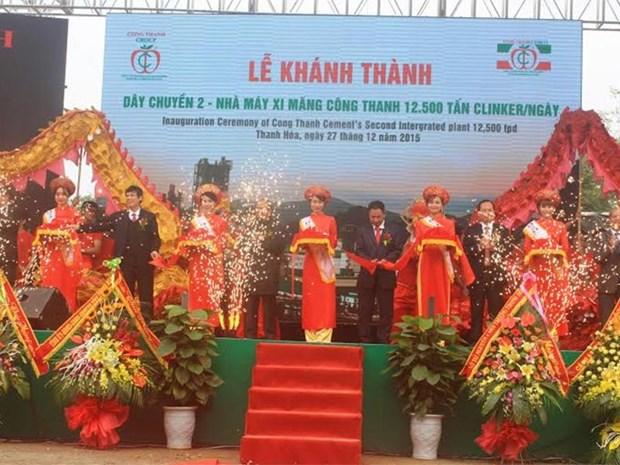 设在清化省的越南最大水泥生产线正式落成投产 hinh anh 1