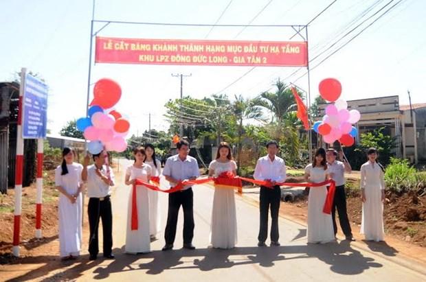 越南同奈省畜牧养殖示范区正式落成 hinh anh 1
