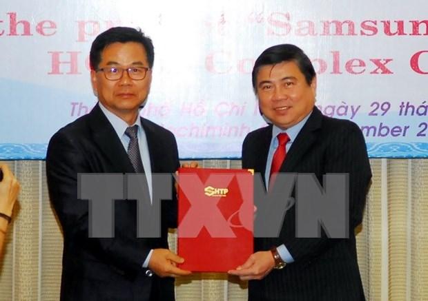 韩国三星集团对胡志明市高科技园区追加6亿美元投资 hinh anh 1