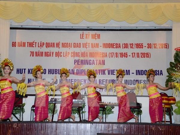 越南领导人致贺函庆祝越印建交60周年 hinh anh 1