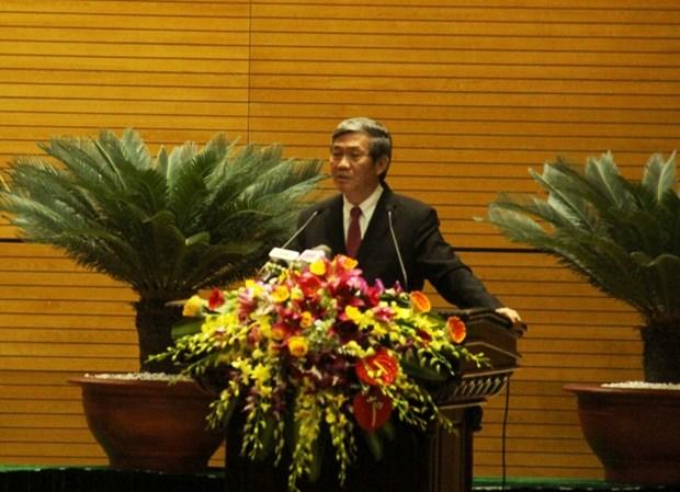 2016年越南全国新闻工作会议在河内召开 hinh anh 1