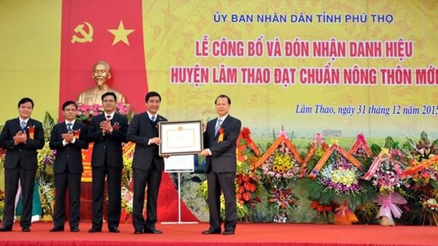 越南北方第一个山区半丘陵地区县份达到新农村标准 hinh anh 1