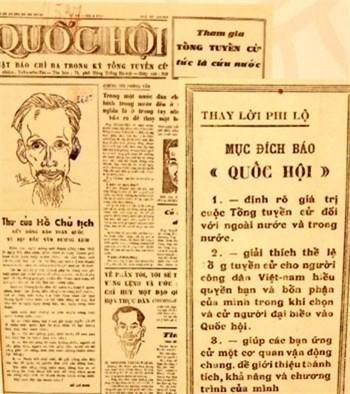 越南国会70周年:民族盛会 hinh anh 1