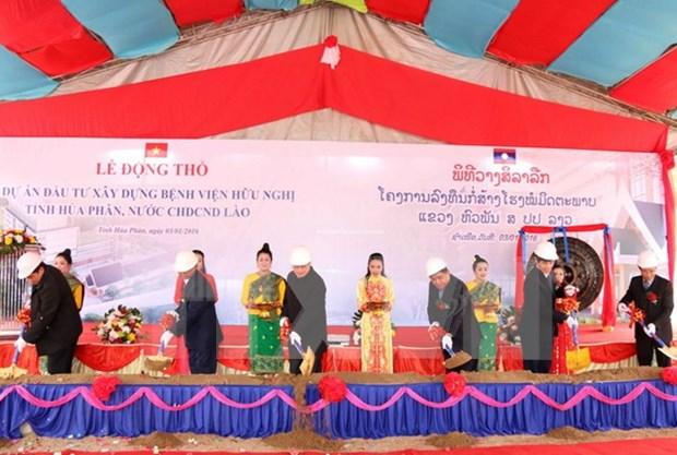 越南协助老挝改造北部医疗卫生系统 hinh anh 1