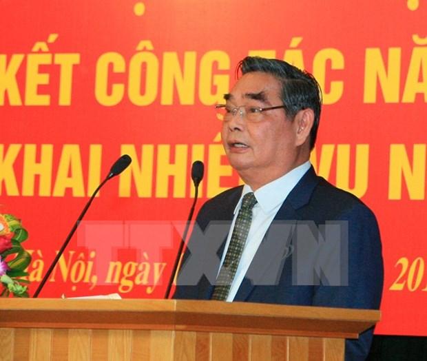 越共中央办公厅举行2016年任务部署会议 hinh anh 1