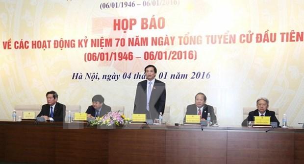 越南国会首次普选70周年纪念活动将于6日在国会大厦举行 hinh anh 1