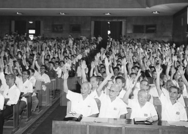 越南国会70周年:国家统一之日的国会 hinh anh 1