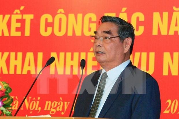 越共十二大组织服务小组召开第五次会议 hinh anh 1