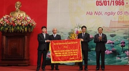 越共中央内政部门传统日50周年纪念典礼在河内举行 hinh anh 1