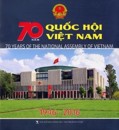 越南国会70周年(1946——2016年)图册举行首发仪式 hinh anh 1