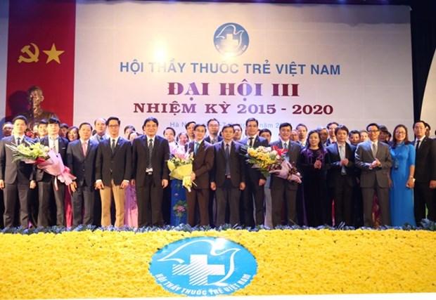 越南年轻医师协会第三次全国代表大会在河内召开 hinh anh 1