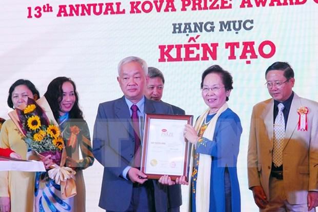 第13次克瓦奖颁奖仪式在胡志明市举行 hinh anh 1