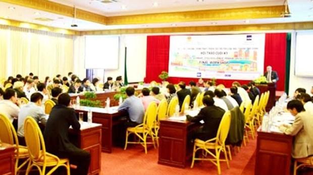 亚行向承天顺化、永福、河江三省提供2.7亿美元用于绿色城市建设 hinh anh 1