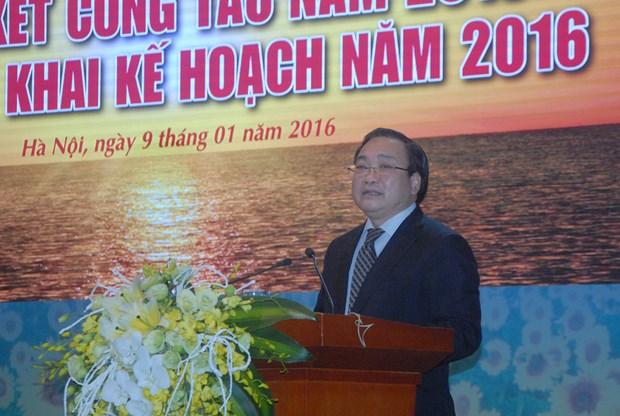 越南政府副总理黄忠海:2016年PVN要加强石油勘探开采工作 hinh anh 1